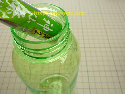 お茶村の桑抹茶青汁専用ボトルに青汁を入れる