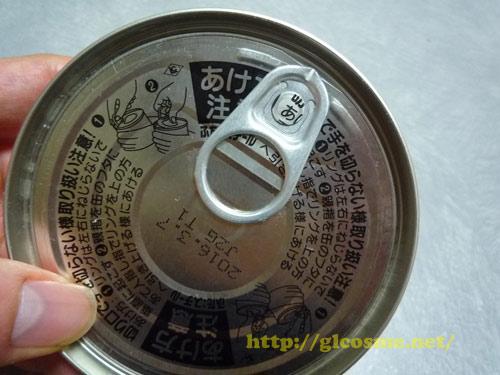 ふたが開けやすい缶詰