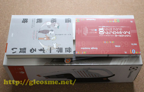 Electrolux(エレクトロラックス) ラピード ZB5103